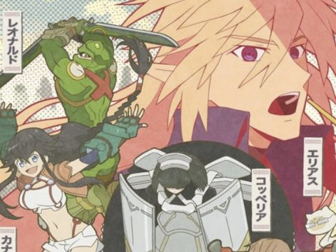 Log Horizon: Destruction of the Round Table Anime Shares New Visual