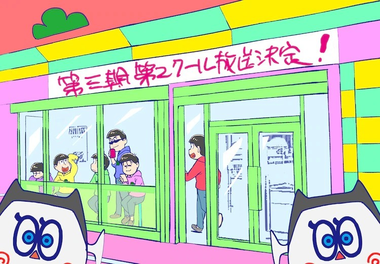 Mr. Osomatsu Season 3 Cooks Up Second Cour in January