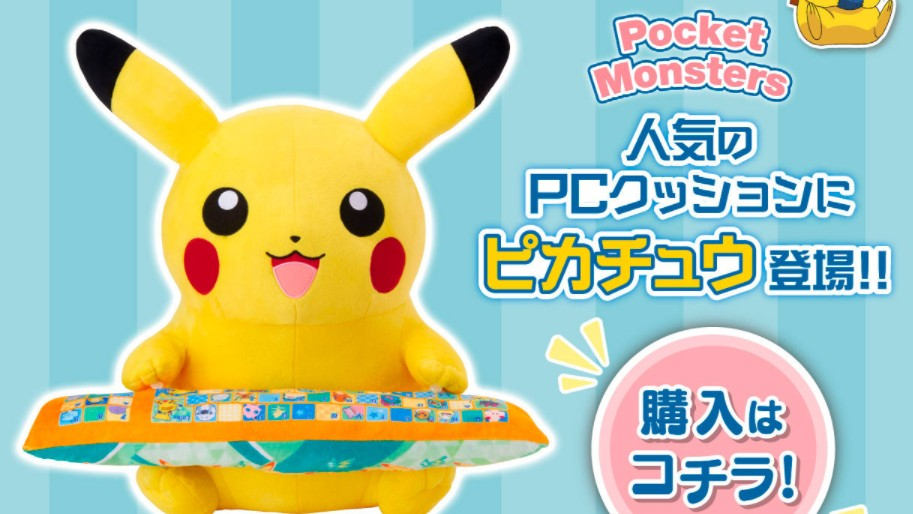 Pikachu Wants to Help You Type with New PC Cushion