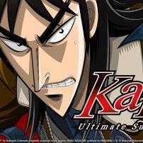 Sentai Rolls the Dice with Kaiji TV Anime License