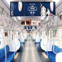 Shaman King Hits the Rails with Seibu Railway Collaboration