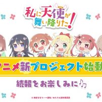 New WATATEN! Anime Project is Now in Development