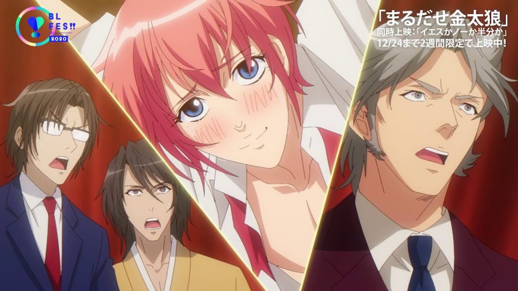 BL Festival in Japan Shares Openings, Ending Songs of Two New BL Anime