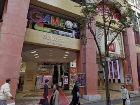 Another Iconic Arcade in Tokyo Will Be Shutting Down