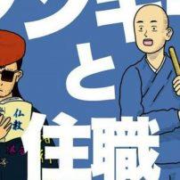 Buddhist Priest Creates Funny and Heartfelt Buddhist Manga