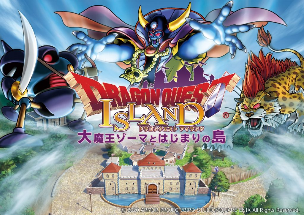 Dragon Quest Attraction Brings Adventure to Theme Park in Japan
