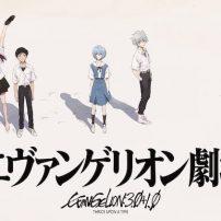 Evangelion 3.0+1.0 Lands Trailer Full of Eva Goodness