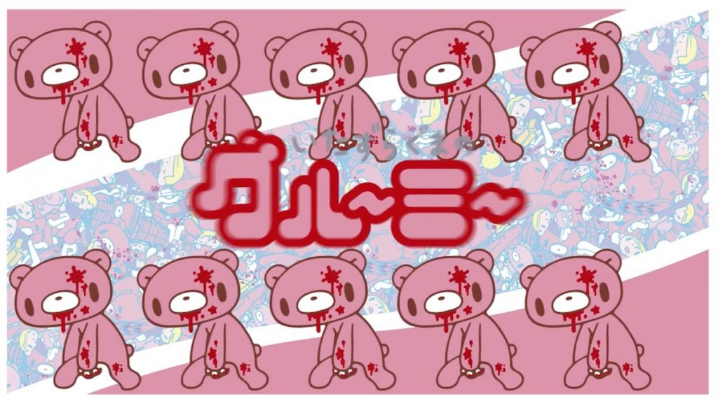 Gloomy Bear Claws Its Way into a TV Anime in April 2021