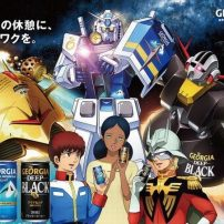 Gundam Gets Fresh Line of Canned Coffee Designs