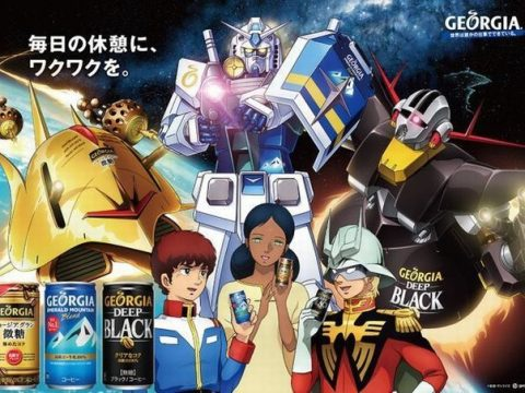 Gundam Gets Fresh Line of Canned Coffee Designs