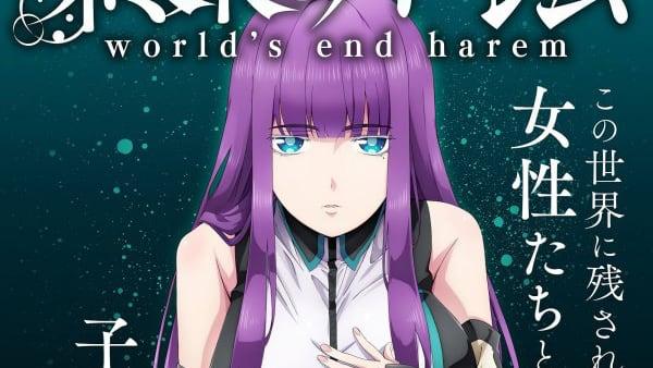 2021 Anime World's End Harem's Steamy Teaser Streamed
