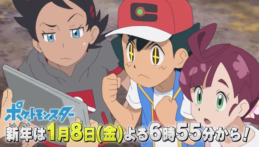 pokémon journeys anime