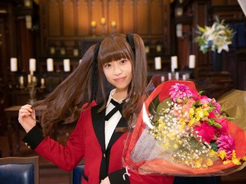 Kakegurui Spinoff Manga Kakegurui Twin Lands Live-Action Series