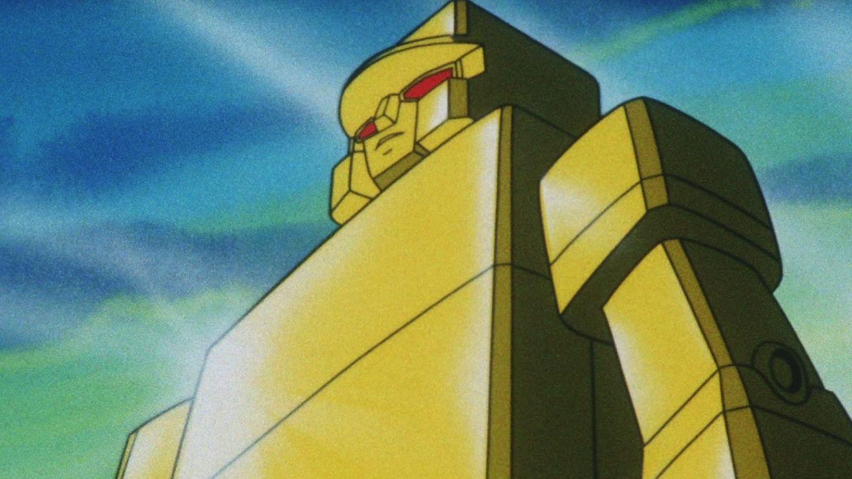 Golden Warrior Gold Lightan
