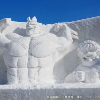 COVID Forces Sapporo Snow Festival to Be Canceled for First Time in 71 Years