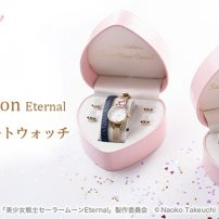 Sailor Moon Releases Special Watches with Charms
