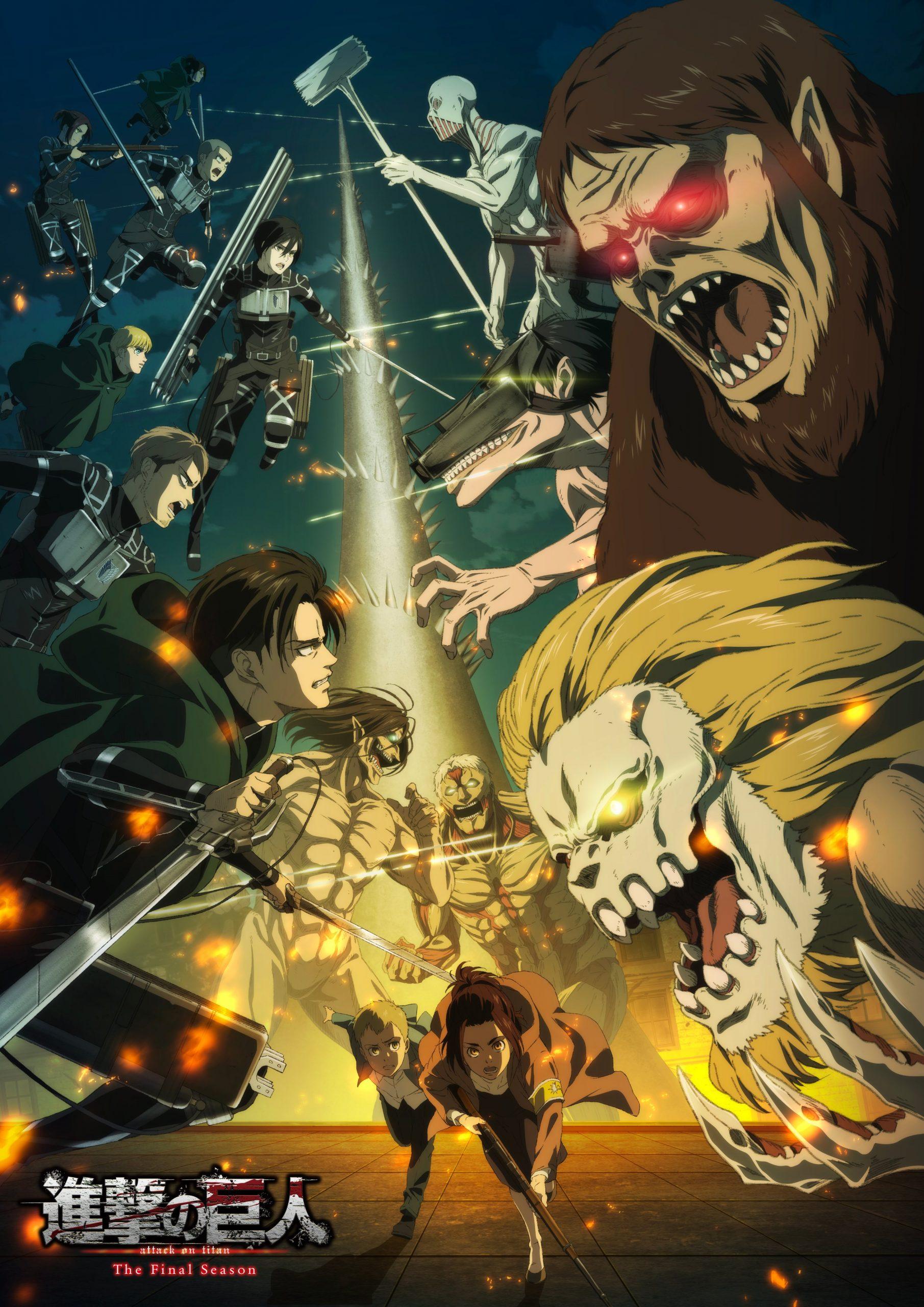 Attack on Titan Final Season Reveals New Visual, Streaming ...