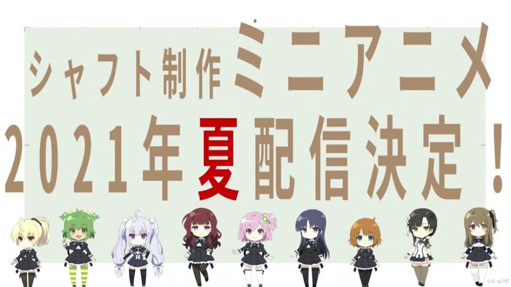Assault Lily Mixed Media Project Adds Chibi-Style Mini Anime