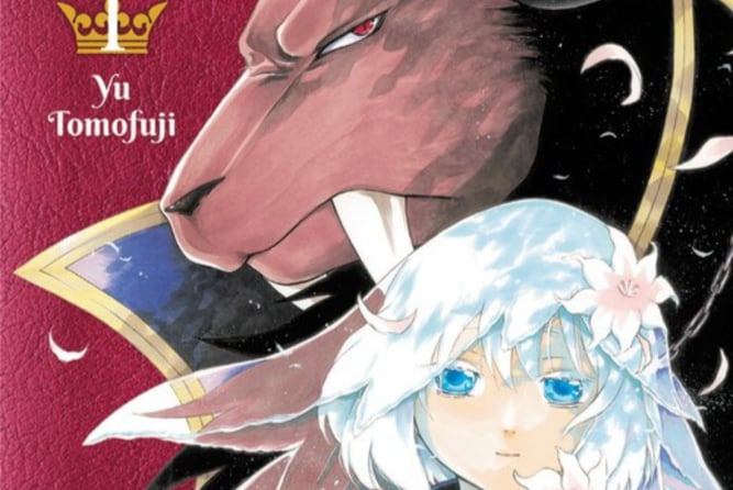 Sacrificial Princess and the King of Beasts Manga Lands TV Anime