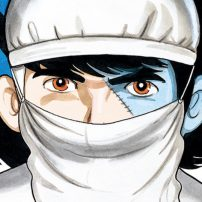 Limited Edition Black Jack Prints Celebrate Tezuka's Manga Debut