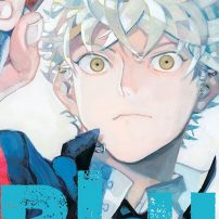 Blue Period, Award-Winning Manga About Art, Gets TV Anime in 2021