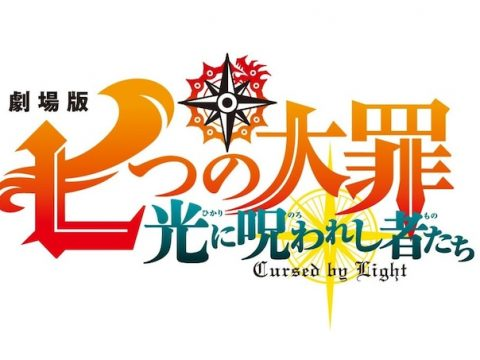 The Seven Deadly Sins Gets Sequel Film, Cursed by Light, This Summer