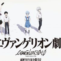 Evangelion Movie Breaks Opening Day Records at IMAX