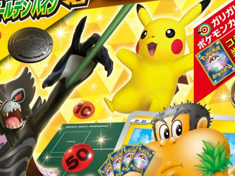 Man Arrested for Forging Popsicle Sticks to Win Pokemon Cards
