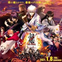 Gintama THE FINAL Movie Boasts Over 1 Million Tickets Sold
