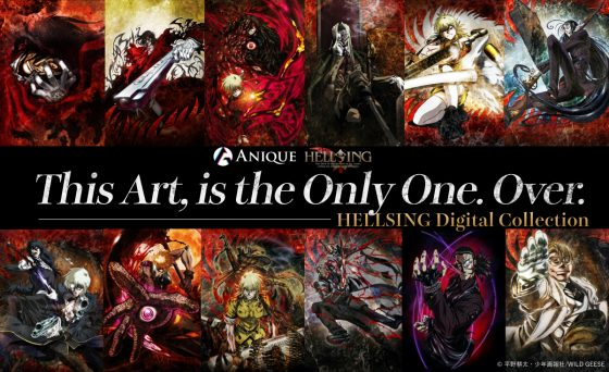 Hellsing Series Featured in Limited Edition Art Sale