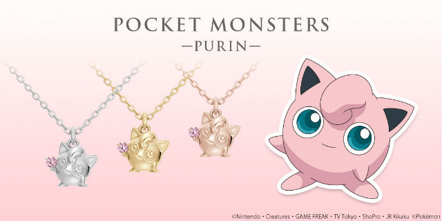 Get Your Cute On With Jigglypuff Necklaces