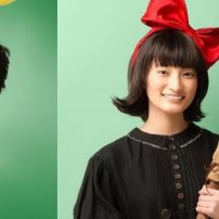 Kiki's Delivery Service Gets Musical in Japan