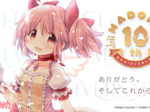 Madoka Magica 10th Anniversary Project Goes Live