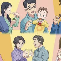 Weathering With You Animation Director Makes Cute Ads for Morinaga Milk