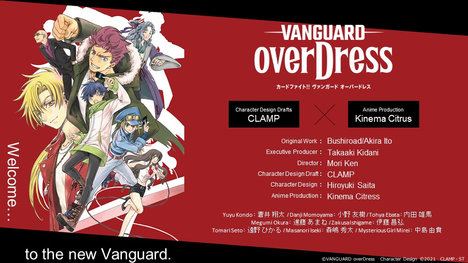 New Cardfight!! Vanguard Series Vanguard overDress Announced