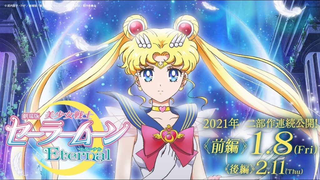 First Sailor Moon Eternal Movie Debuts in 9th Place