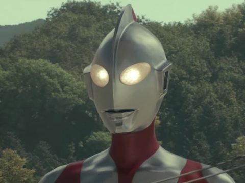 New Ultraman Movie Shares Trailer, News of Delay