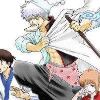 Gintama Creator Hideaki Sorachi Shows Off Full Demon Slayer Illustration