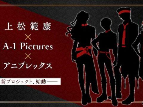 Creator of Symphogear, Uta no Prince-sama Teases New Anime