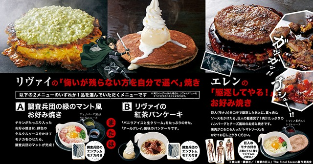 Japanese Chain Restaurant Offers Attack on Titan Meals