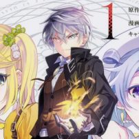 The World's Finest Assassin Gets Reincarnated in Another World as an Aristocrat Anime Announced