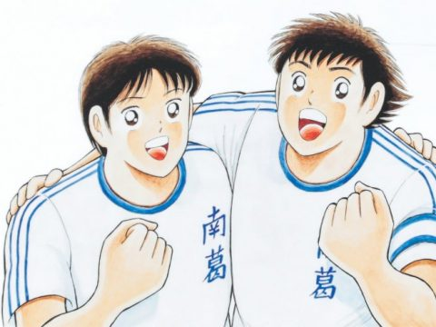 Chilean Court Rules Captain Tsubasa Doesn't Promote Violence Against Women