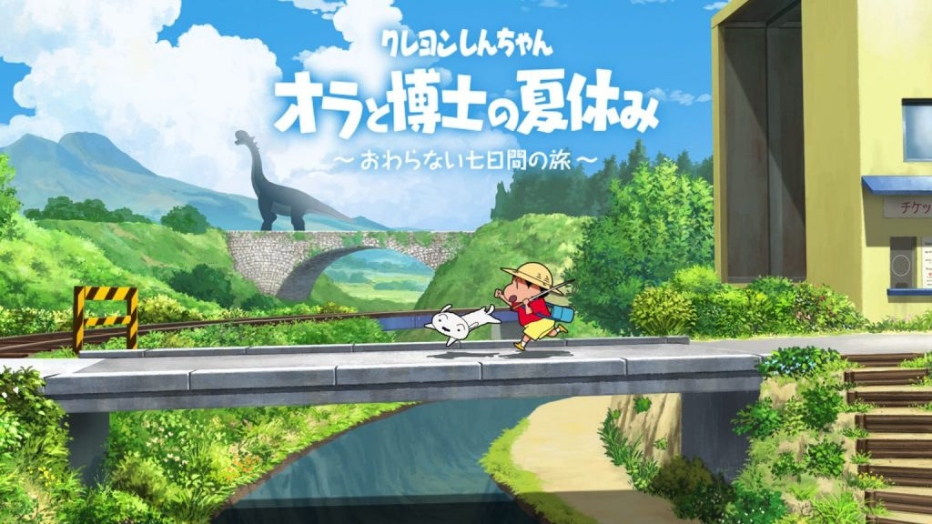Crayon Shin-chan To Get New Video Game