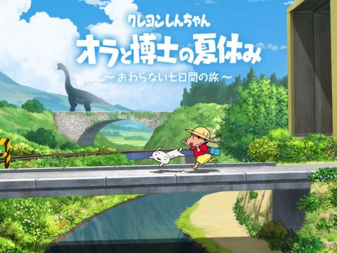 Crayon Shin-chan To Get New Video Game