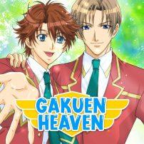 Media Blasters Teases Gakuen Heaven Blu-Ray Announcement
