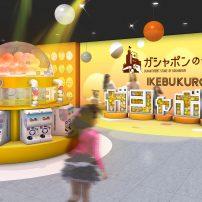 World's Biggest Gashapon Machines Store to Open in Ikebukuro