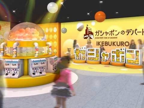 World's Biggest Gashapon Machines Store to Open in Ikebukuro