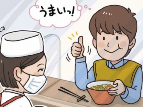 Kyoto Manga Asks People to Avoid Talking at Restaurants, Annoys Citizens