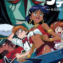 Nadia Anime's 30th Anniversary Exhibition Reveals Schedule, Visual