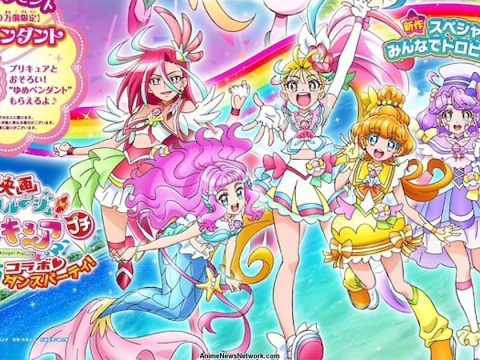 Tropical-Rouge! PreCure Shares Trailer for Anime Short
